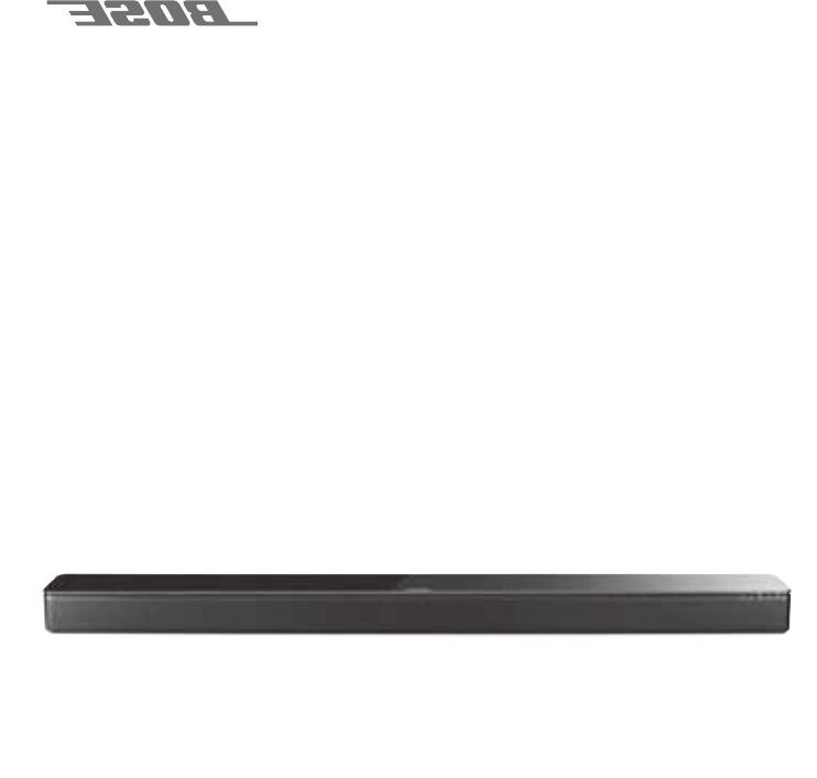 Comment réinitialiser la télécommande Bose 700 ?