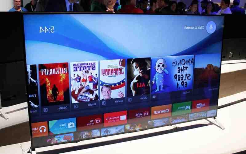C'est quoi la fonction Smart TV ?